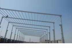 Aradhya Projects steel structure, heavy steel structure, industrial steel structure, commercial steel structure, warehouse steel structure, storage steel   structure, factory steel structure, steel structure service in india